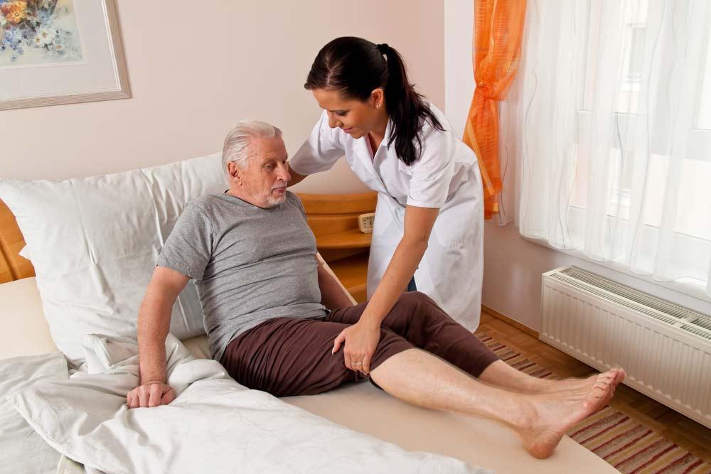 Медицинская помощь пожилым людям