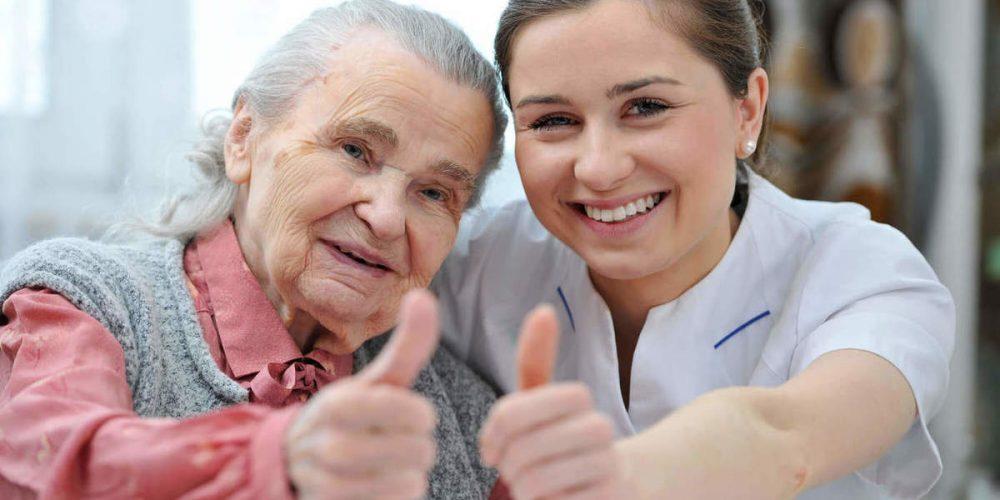 Особенности ухода за людьми пожилого и старческого возраста