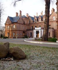 Центр реабилитации управления делами президента РФ