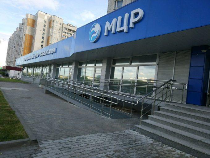 Междисциплинарный центр реабилитации (МЦР)