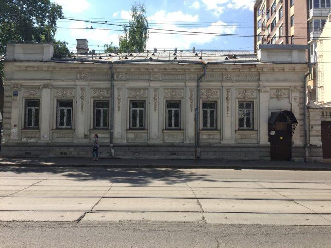 Московский научно-практический центр медицинской реабилитации, филиал №7