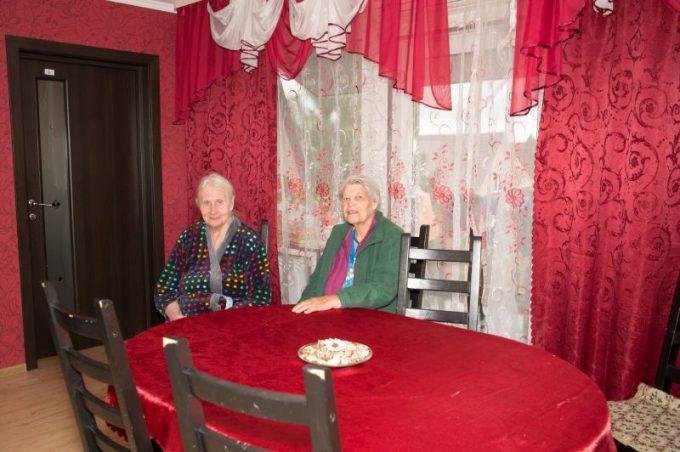 Пансионат для пожилых людей Тихая гавань