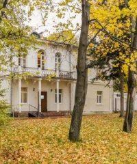 Пансионат для пожилых людей Кордия в Старых Кузьминках