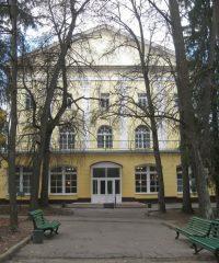Санаторий курортного типа «Михайловское»